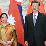 chin nepal