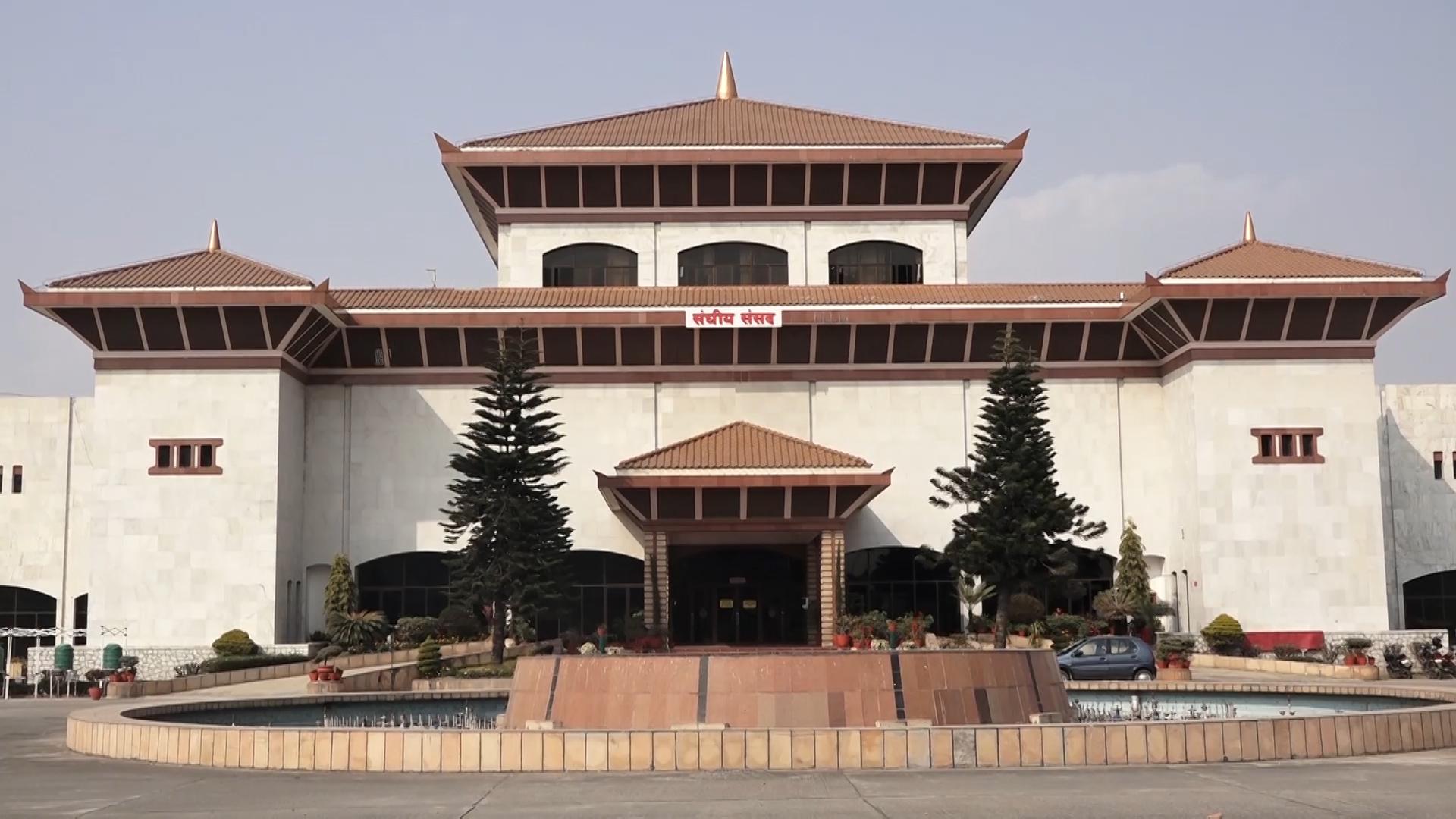 federal_parliament nepal