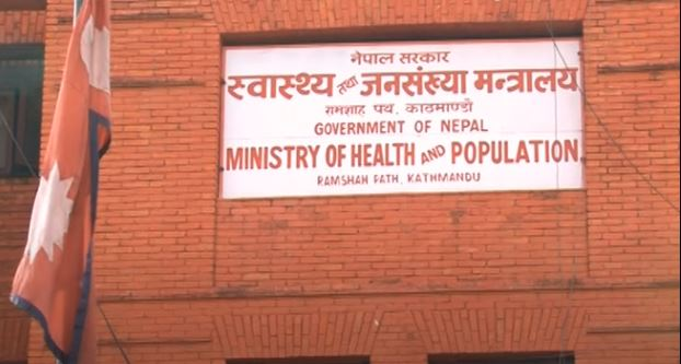 health_ministry